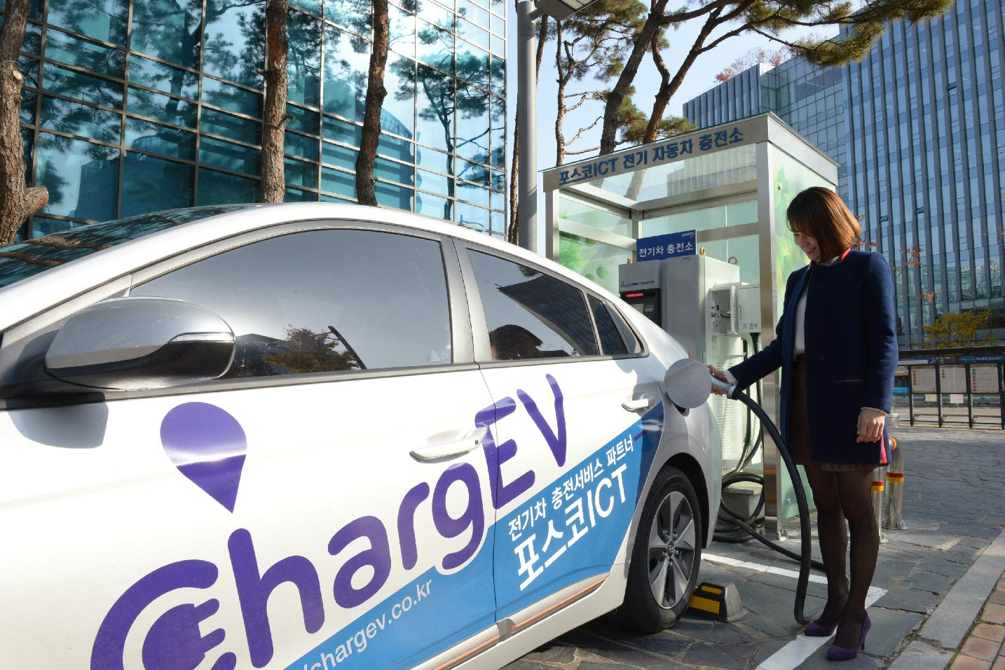 POSCO ICT provides EV charging Service for K-Water