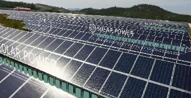 POSCO ICT to Enter the Small amount of Capacity Solar Power Generation Business
