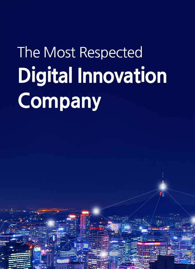 EIC + IT 융합을 통한 Global Top-Tier PEPCOM Company